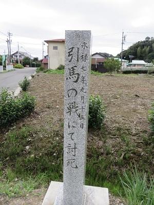 IMG_0353 左馬武神社