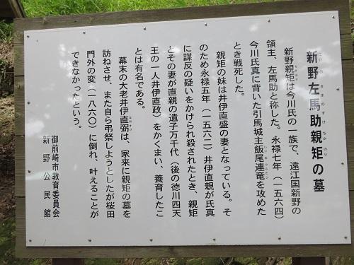 IMG_0364 左馬武神社