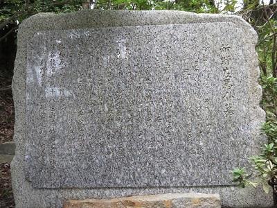 IMG_0366 左馬武神社