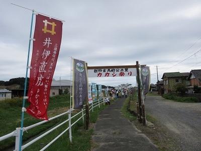 IMG_0394 カカシ祭り
