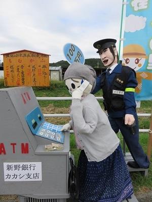 IMG_0402 カカシ祭り