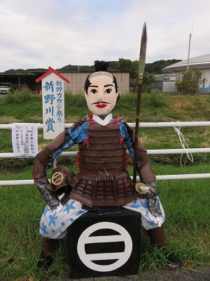 IMG_0405 カカシ祭り