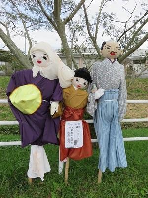 IMG_0411 カカシ祭り