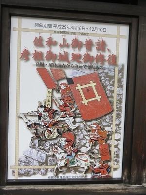 IMG_5905 開国記念館