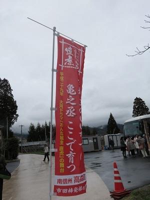 IMG_6392 松源寺