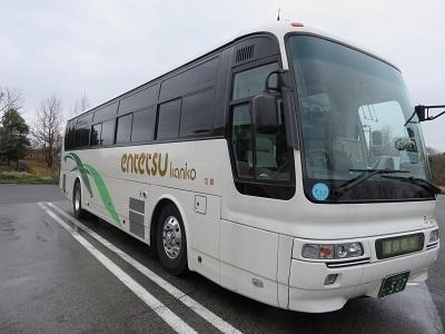 IMG_6380 バス