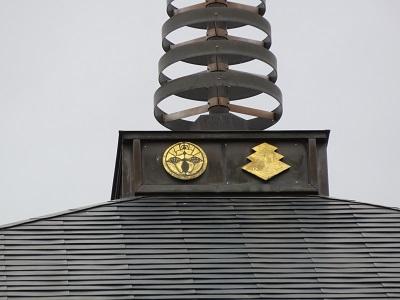 IMG_6541 峯高寺