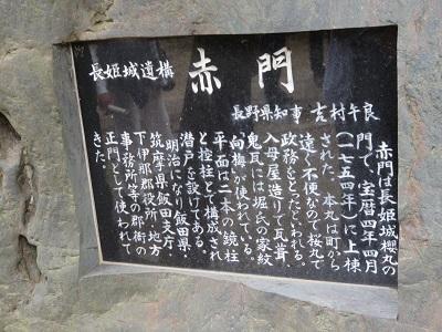 IMG_6626 赤門