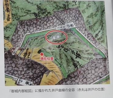 IMG_5959 井戸曲輪2
