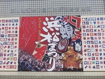 IMG_7996 美羽ちゃん