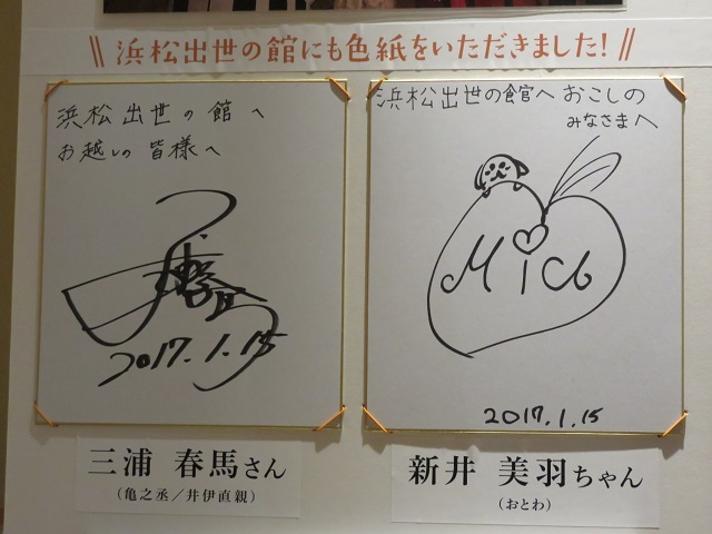 IMG_8275 サイン
