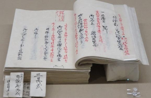 IMG_6032 城中式日記