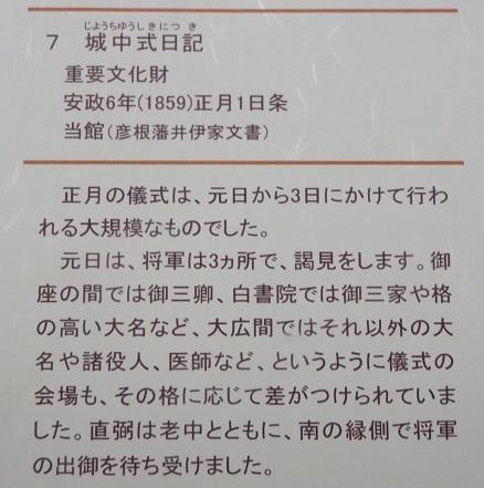 IMG_6031 城中式日記