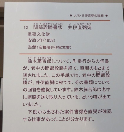 IMG_6041 間部