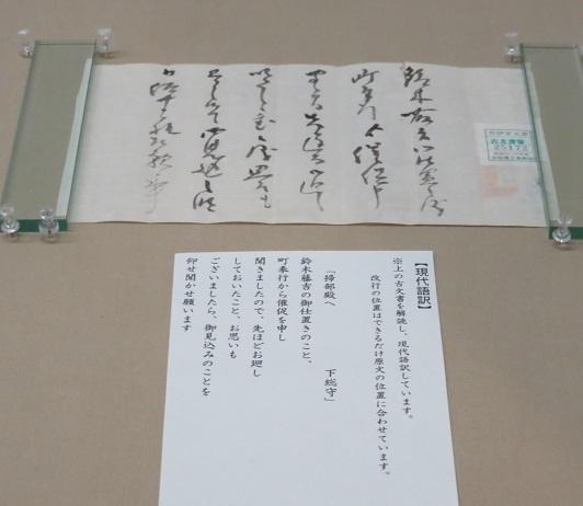 IMG_6042 間部