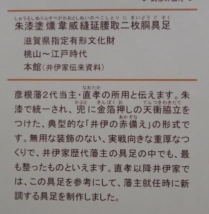 IMG_6061 直孝