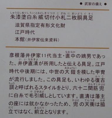 IMG_6062 直清