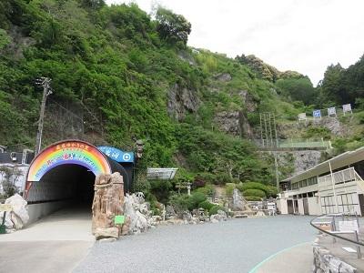 IMG_8712 竜ヶ岩洞