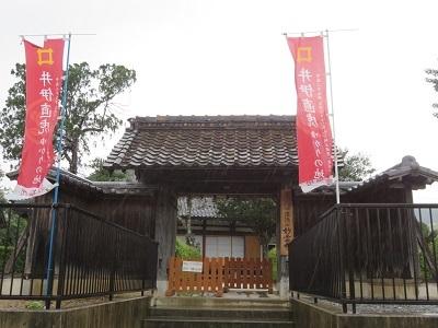 IMG_8906 妙雲寺