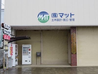 IMG_8977 小野屋敷跡地