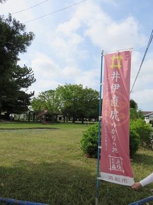 IMG_9094 松下邸
