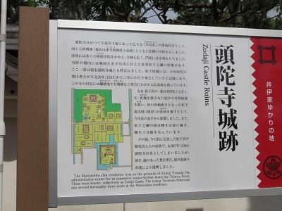 IMG_9096 頭陀寺