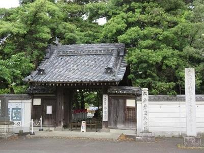 IMG_9243 普済寺