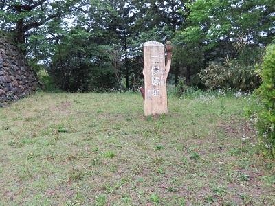 IMG_9055 二俣城跡の碑