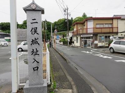 IMG_9072 二俣城入り口