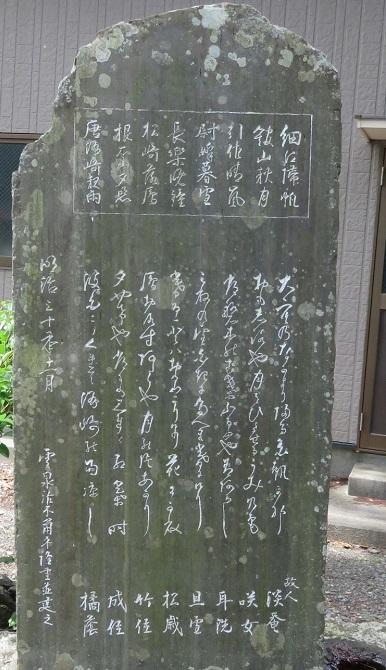 IMG_7952 細江神社