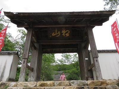IMG_7299 山門