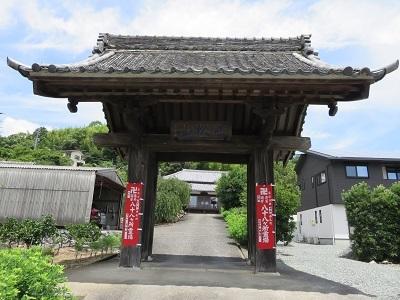 IMG_7940 正明寺