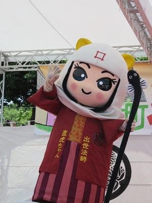 IMG_9639 直虎ちゃん