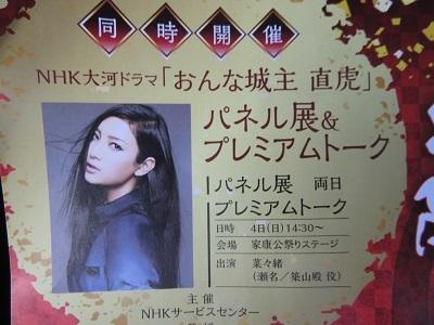 IMG_9794 奈々緒