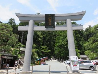 IMG_9855 小國神社