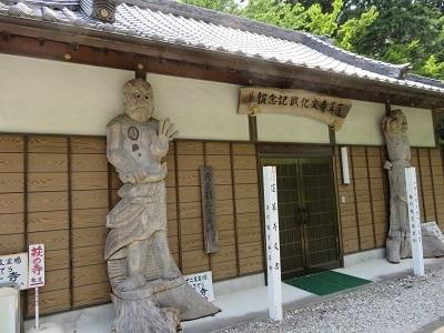 IMG_9989 記念館
