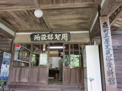 IMG_9997 歴史民俗資料館