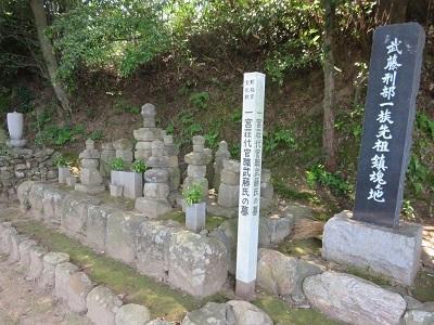 IMG_0064 武藤氏の墓