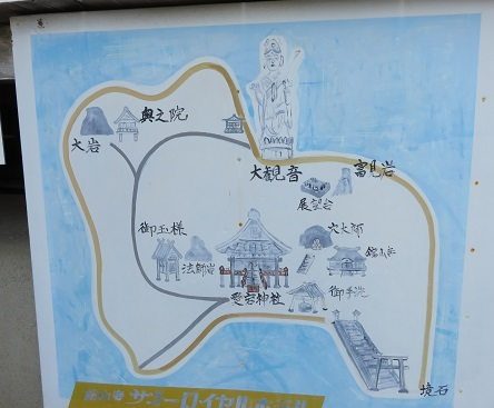 IMG_6508 愛宕神社