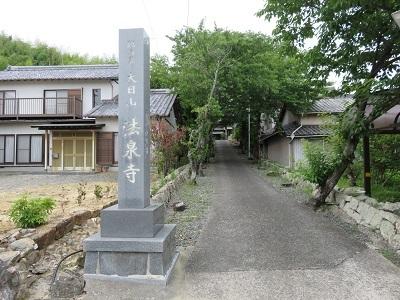 IMG_0440 法泉寺