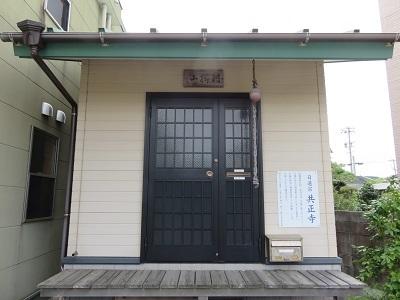 IMG_8121  共生寺