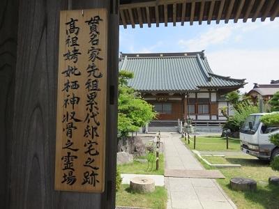 IMG_0342 妙日寺