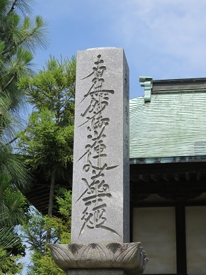 IMG_0347 妙日寺