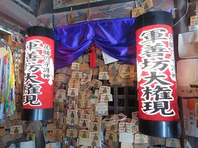 IMG_4922 油山寺