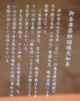 IMG_4918 本尊