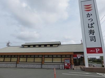 IMG_9086 かっぱ寿司