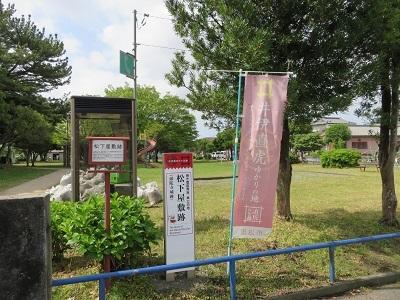 IMG_9121 松下屋敷