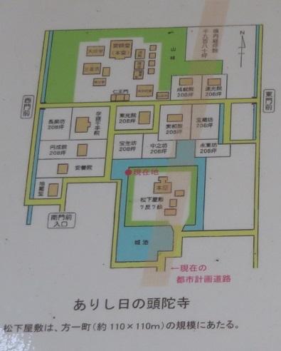 IMG_9090 頭蛇寺
