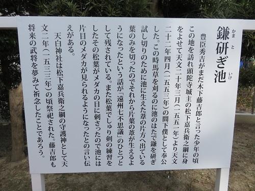 IMG_4499 鎌研池