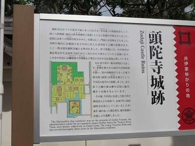 IMG_9096 頭蛇寺1